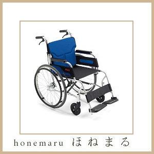 (ミキ) カルーンシリーズ 自走型 M-43RK ブルー シンプル軽量 車いす 車イス 介護用品 【安心のメーカー直送】 ■TAISコード 00122-000511