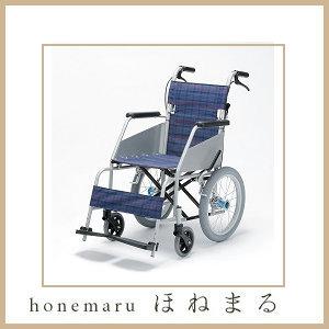 (片山車椅子製作所) カール・コンパクト 介助式 KW-803 シンプル軽量 車いす 車イス 介護用品 【安心のメーカー直送】 ■TAISコード 00064-000033