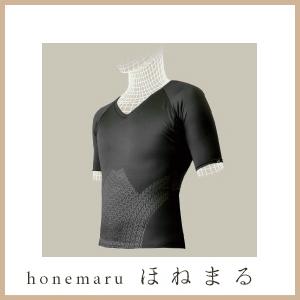 (送料無料)DARWING(ダーウィン) セパレート 半袖ノーマル(上半身のみ) ブラック 【Lサイズ】 疲労 軽減 機能性インナー ストレッチ サポート ウェア