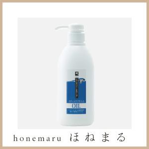 (送料無料)アロママッサージD スポーツケアオイル 500ml(青色) 上質な香りでリラックス効果抜群!