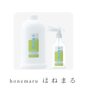 (送料無料)アロマスプレー ハーブミント業務用(トリガースプレーボトル付) 1L 上質な香りでリラックス効果抜群!