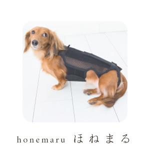 (送料無料)(anifull)ワンコルプロ 犬用 コルセット 歩行補助コルセット 【Mサイズ】 中型犬用 椎間板 ヘルニア 事故 骨折
