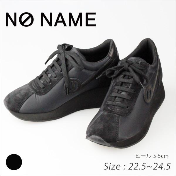 NO NAME ノーネーム 送料無料 SP-00101 ブラックエンブレム スタンダードプラットフォームスニーカー  定番スニーカー 足長スニーカー