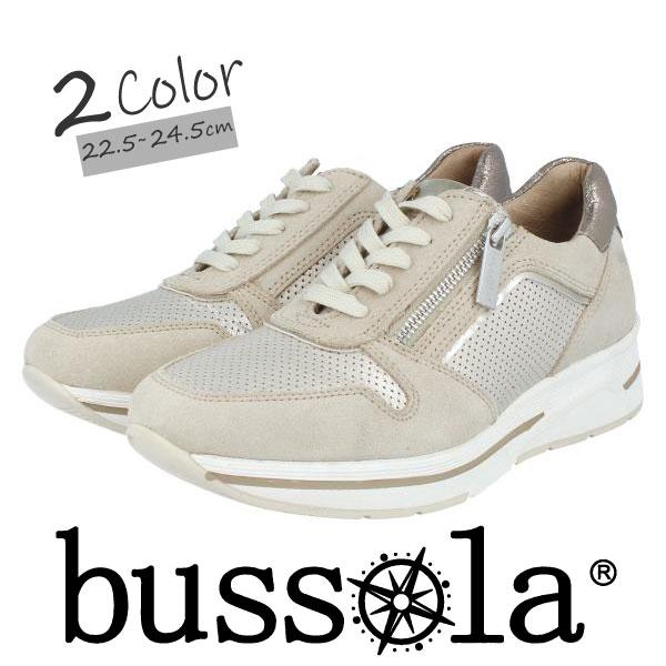 bussola ブソラ S18126 ベージュ パンチング素材 サイドファスナースニーカー 送料無料 セール