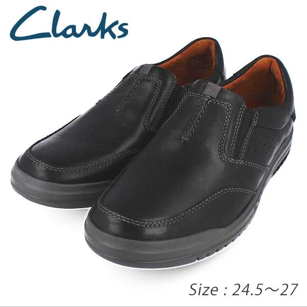 CLAKS クラークス メンズ 832E Unrhombus Twin アンローンバスツイン ブラック  送料無料 アウトレット