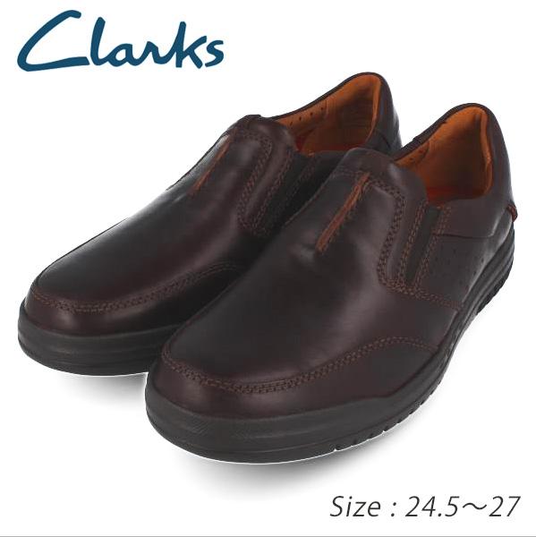 ★CLAKS クラークス メンズ 832E Unrhombus Twin アンローンバスツイン ブラウン  送料無料 アウトレット
