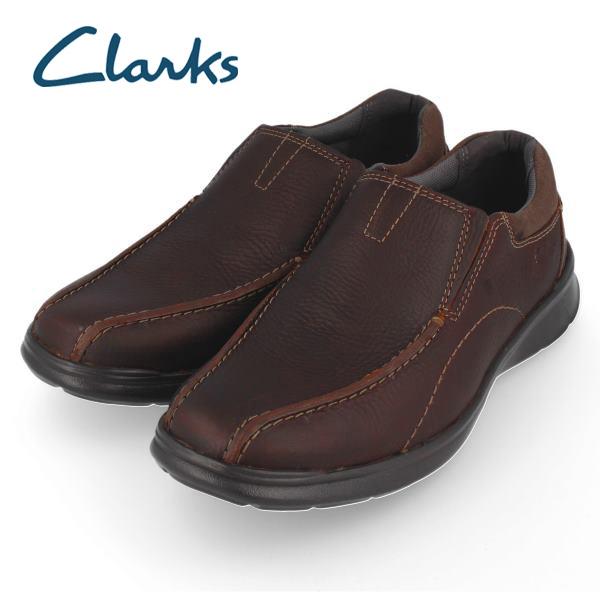 ★Clarks クラークス 030J Cotrell Step スリッポンシューズ ブラウン 送料無料 通勤  メンズアウトレット