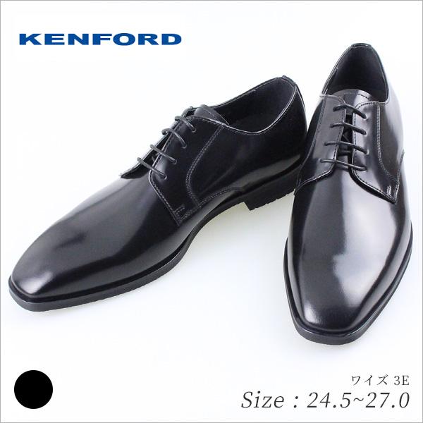 KENFORD ケンフォード KN90 プレーントウ ブラック 黒 ビジネス・ドレスシューズ 3E ロングノーズ