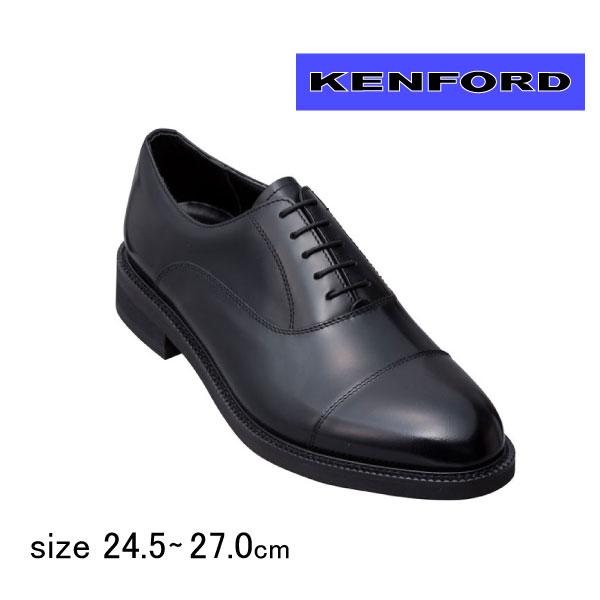 【送料無料】【KENFORD】ケンフォード KN36 3E ブラック ストレートチップ ビジネスシューズ 冠婚葬祭 成人式