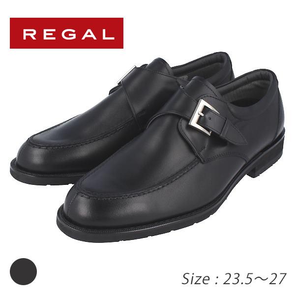 REGAL リーガル 34NRBB モンクストラップ(GORE-TEX フットウェア) 3E ブラック ロングノーズ ビジネス・ドレスシューズ 通勤 冠婚葬祭 成人式 メンズ