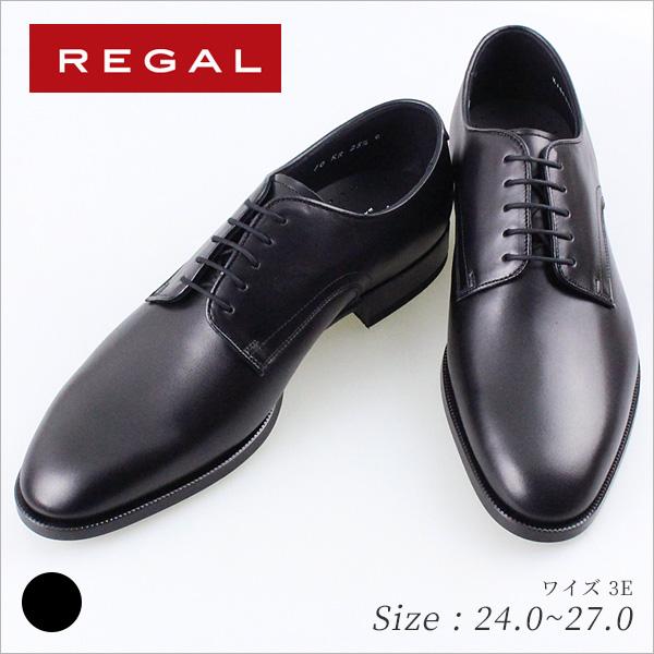 REGAL リーガル 10KR プレーントウ プレーントウ(幅広3Eウィズ)ブラック 3E ビジネス・ドレスシューズ 通勤 冠婚葬祭 成人式 メンズ