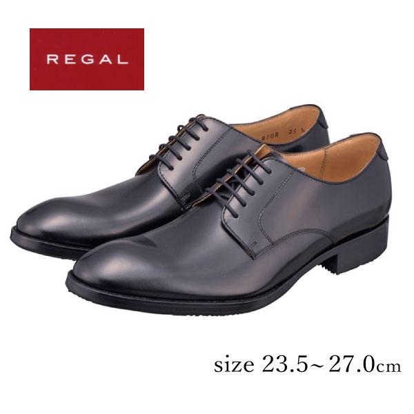 【送料無料】【REGAL】リーガル 810R 810RBBP 2E ブラック ビジネスシューズ 冠婚葬祭 成人式