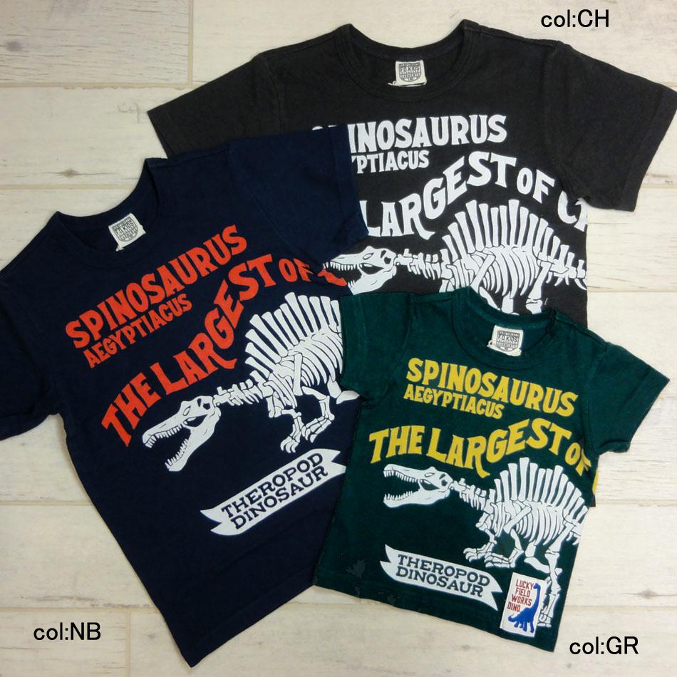 F.O.KIDS 期間限定送料無料 エフオーキッズ 子供服 キッズ服 メール便可 ダイナソーBoneTシャツ 55%off すごくクールな恐竜の骨ほね プリントTシャツ ベビー 安心と信頼 SALE R207378☆ダイナソーBoneTシャツ
