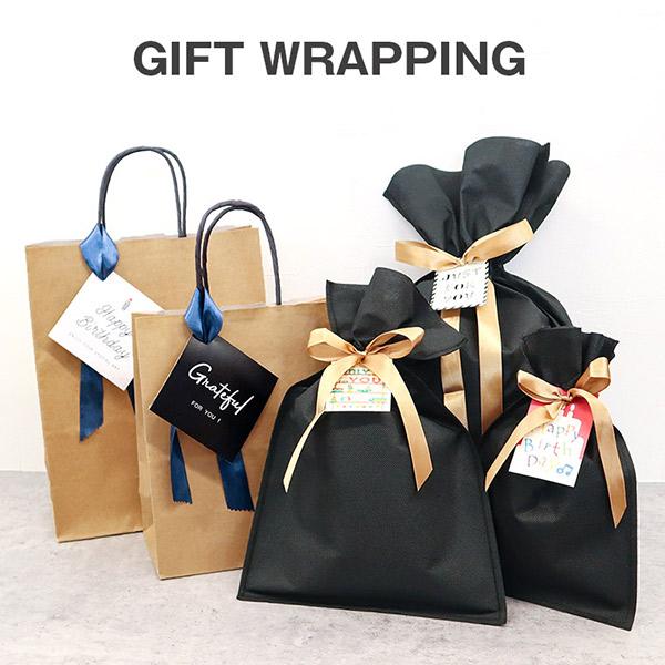 激安 激安特価 送料無料 bonico ボニコ オンラインショップ プレゼント 贈り物 出産祝い 結婚祝い 母の日 クリスマス 父の日 ギフトラッピング 誕生日 今季も再入荷 記念日