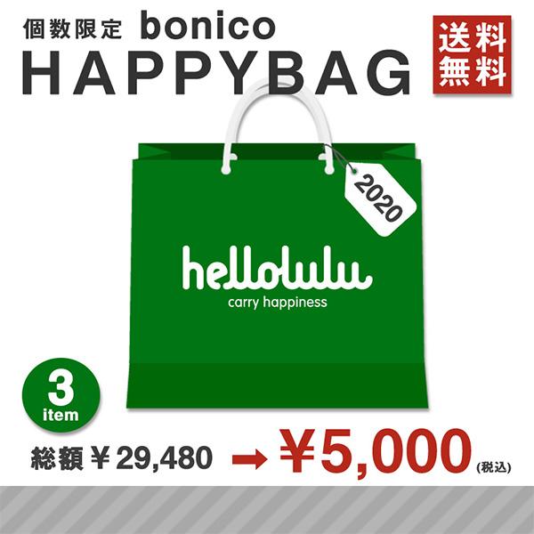 Hellolulu Happy bonico Bag 【¥5000】【送料無料】【予約販売2020年1月1日より順次発送】[ハロルル/福袋/ハッピーバッグ/ラッキーバッグ/ショルダーバッグ/ミニバッグ]