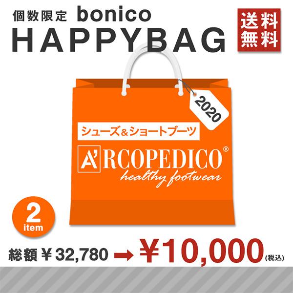 ARCOPEDICO Happy bonico Bag(ショートブーツ&シューズ)【¥10000】【送料無料】【予約販売2020年1月1日より順次発送】[アルコペディコ/福袋/ハッピーバッグ/ラッキーバッグ/ショートブーツ/スニーカー/シューズ]
