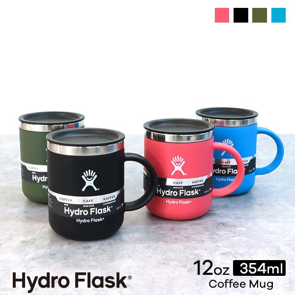 ハイドロフラスク/Hydro Flask 12 oz Coffee Mug ステンレスマグカップ(354ml)【送料無料】[12オンス マグカップ 携帯マグ マグカップ コップ 直飲み 保温 保冷 魔法瓶 二重壁真空断熱技術 プレゼント ハワイ]【ボニコの日】