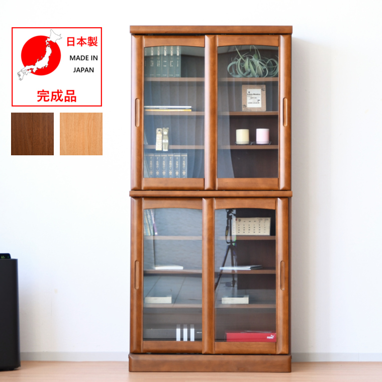 本棚 書棚 フリーボード 幅85cm 引戸 スライド扉 ハイタイプ 木製 完成品 カラーが選べる LBR DBR ライトブラウン ダークブラウン シンプル おしゃれ モダン 日本製 国産