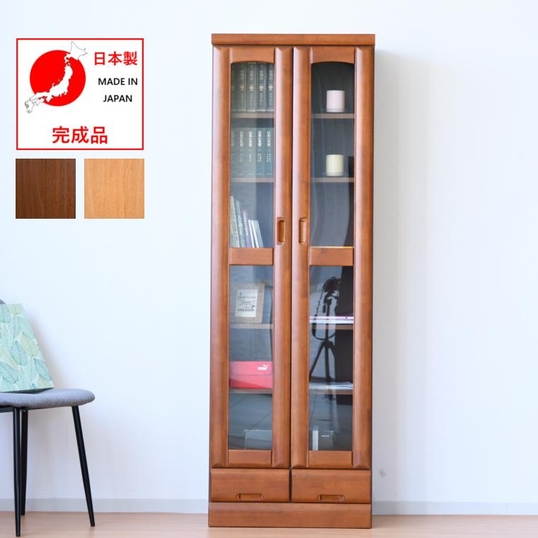 本棚 書棚 フリーボード 幅60cm 開き扉 ガラス扉 ハイタイプ 木製 完成品 カラーが選べる LBR DBR ライトブラウン ダークブラウン シンプル おしゃれ モダン 日本製 国産