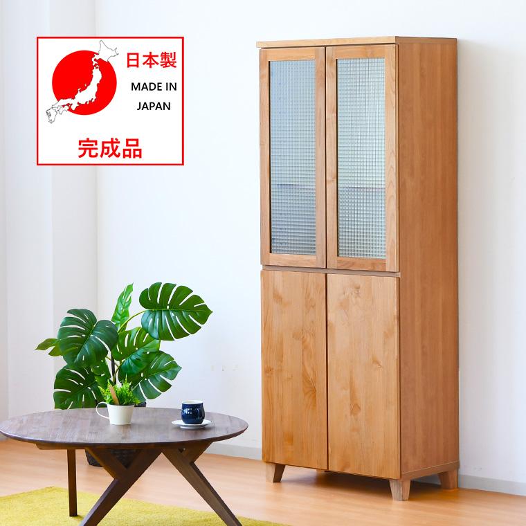 キッチン収納 アルダー モイス 完成品 キッチンボード レンジ台 食器棚 レンジボード ダイニングボード カップボード 幅70cm シンプル おしゃれ モダン 木製 日本製 国産