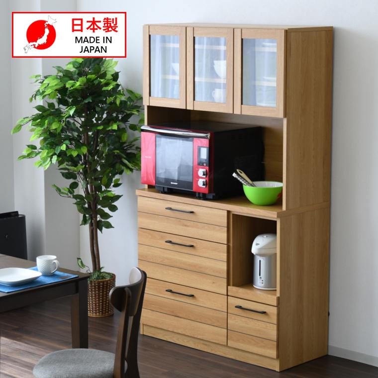 国産食器棚 キッチン収納 キッチンボード キッチンキャビネット レンジ台 幅105cm 引き戸 引出し スライドカウンター 高さ180 ダイニングボード 日本製