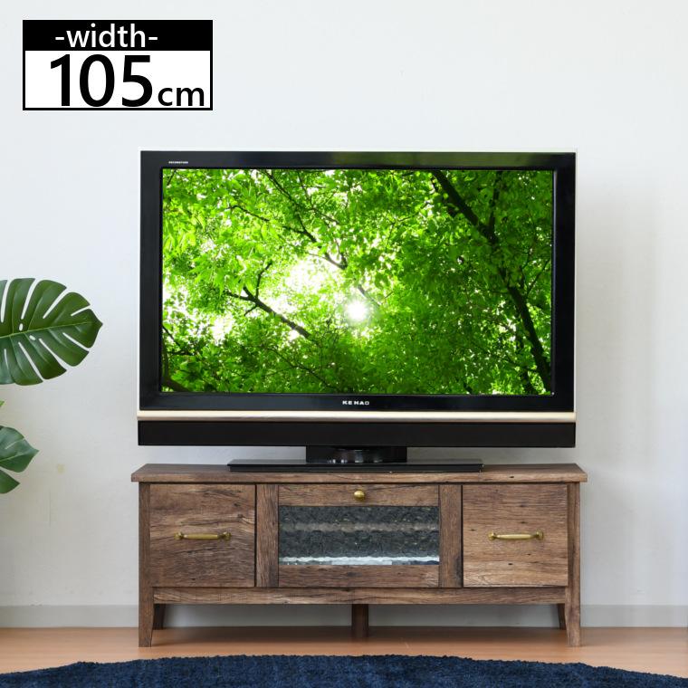 テレビボード テレビ台 ローボード ロータイプ 幅105 木製 ウォールナット柄 モザイクガラス