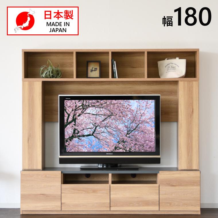 テレビボード テレビラック ハイタイプ テレビ台 壁面 リビングボード 42V対応 TVボード 大容量 フルオープン 幅180cm