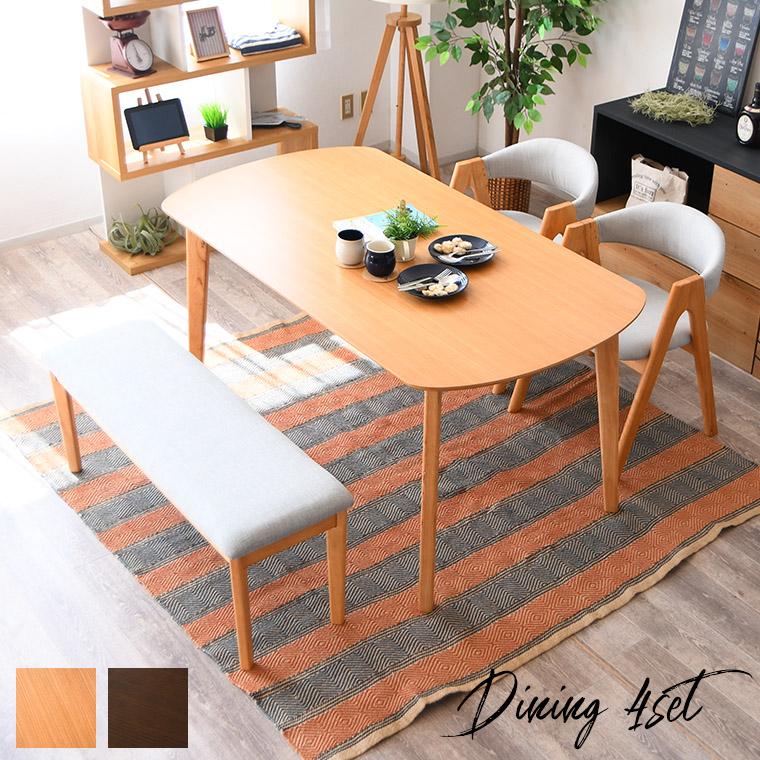 テーブル ダイニングテーブル チェア Aチェア ダイニングチェア 椅子 食卓 食卓セット ダイニング ダイニングセット 4点セット