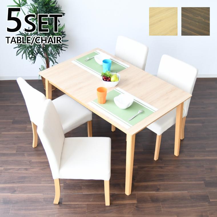 ダイニングセット 5点セット テーブル ダイニング 高圧メラミン 椅子 ベンチ 食卓セット 横目柄 幅120cm 奥行75cm 木製 ナチュラ ブラウン