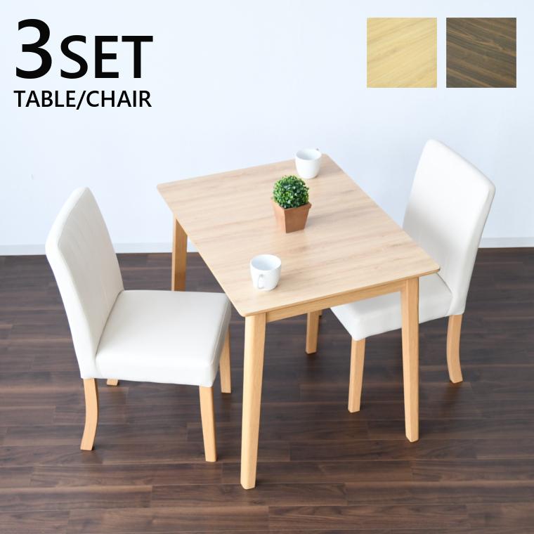 ダイニングセット 5点セット テーブル ダイニング 高圧メラミン 椅子 ベンチ 食卓セット 横目柄 幅85cm 奥行65cm 木製 ナチュラ ブラウン
