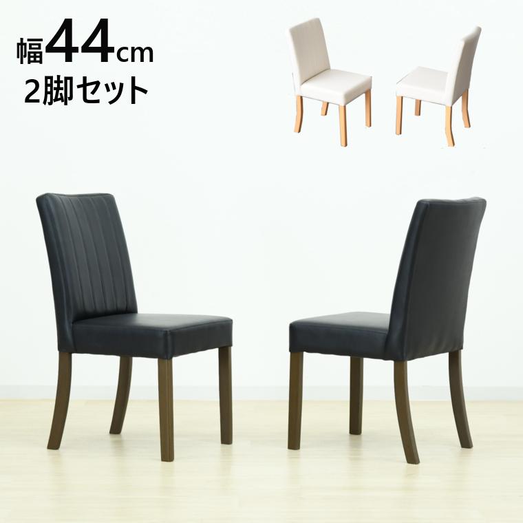 椅子 チェア ダイニングチェア 2脚 2脚セット 食卓 ダイニング クッション ナチュラル ブラウン 茶 カジュアル おしゃれ