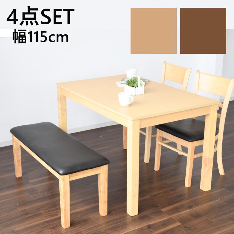 テーブル ダイニングテーブル 4人用 チェア ベンチ ダイニングチェア 椅子 食卓 食卓セット 完成品 イス ダイニングセット 4点セット 高さ115cm 幅75cm 奥行70cm