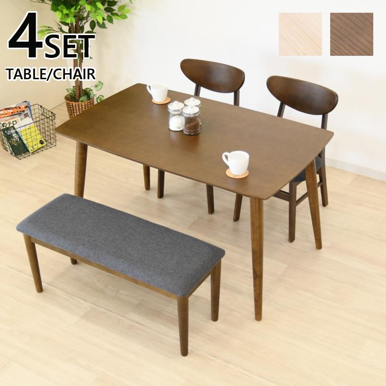 テーブル ダイニングテーブル チェア ダイニングチェア 椅子 食卓 食卓セット ダイニング ダイニングセット 4点セット 幅125cm 奥行75cm 四角 木製 ナチュラル ブラウン 茶 カジュアル