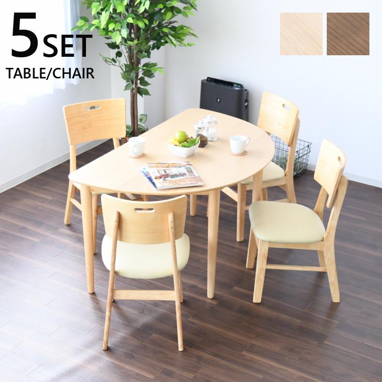 テーブル ダイニングテーブル 半円 チェア ダイニングチェア 椅子 食卓 食卓セット チェア 丸脚 4人用 4人掛け ダイニング ダイニングセット 5点セット 幅130cm 奥行80cm 木製