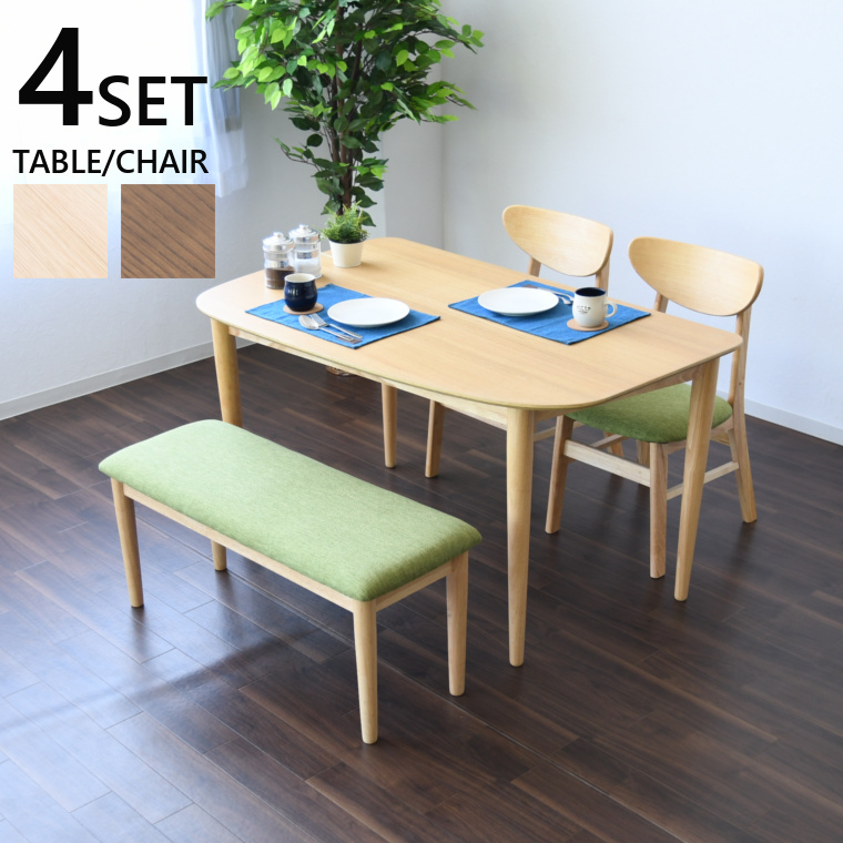 テーブル ダイニングテーブル チェア ダイニングチェア 椅子 食卓 食卓セット ダイニング ダイニングセット 4点セット 幅130cm 奥行80cm 変形 木製 ナチュラル ブラウン 茶 カジュアル