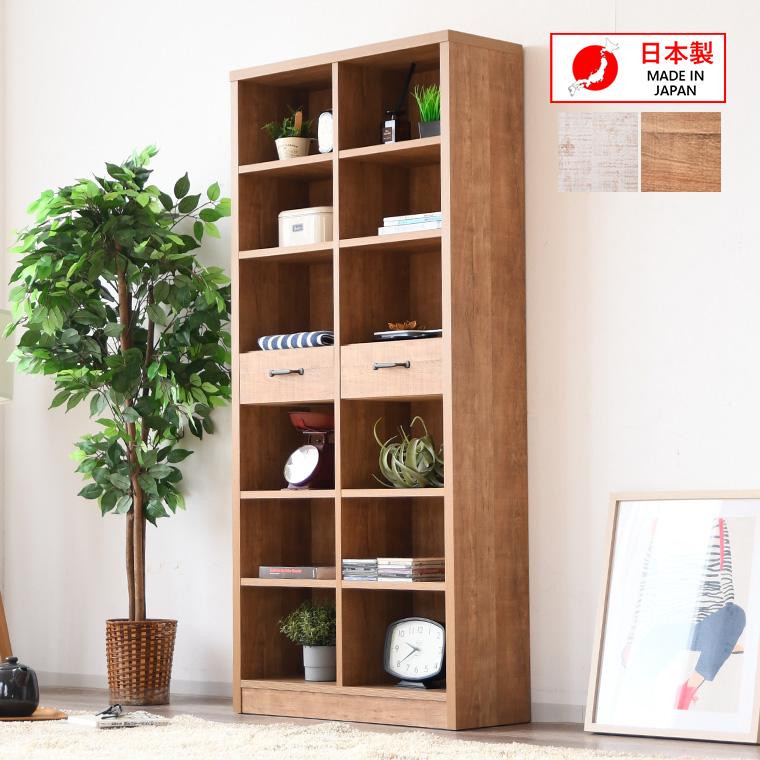 本棚 書棚 フリーボード 幅82cm 高さ180cm 日本製 ハイタイプ 木製 完成品 ナチュラル ライトブラウン ホワイト