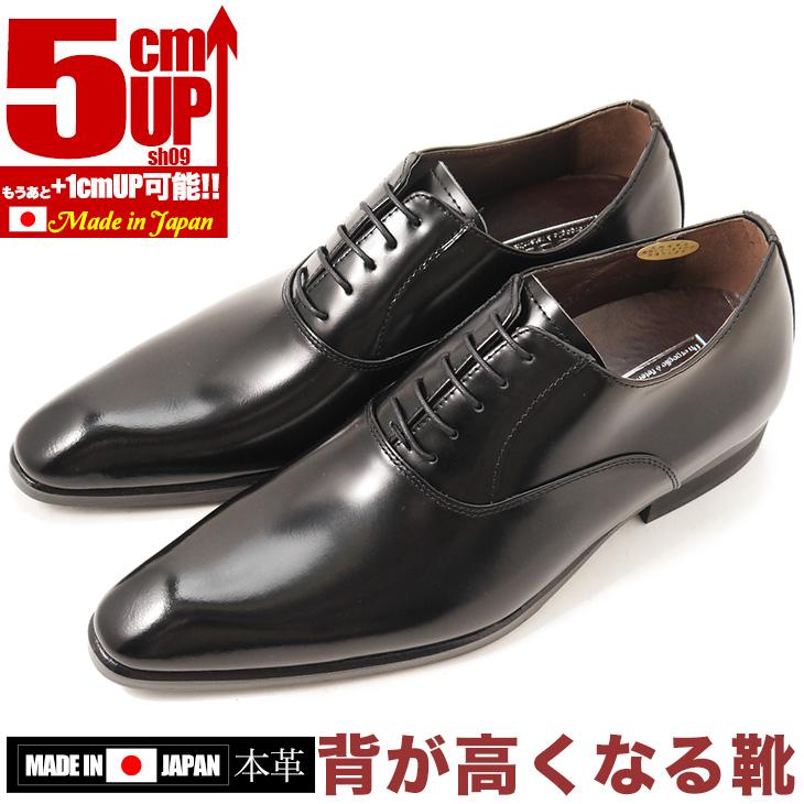 シークレットシューズ メンズ 5cm 本革 日本製ロングノーズ ビジネスシューズ シークレットシューズ サイズ交換可 SH09