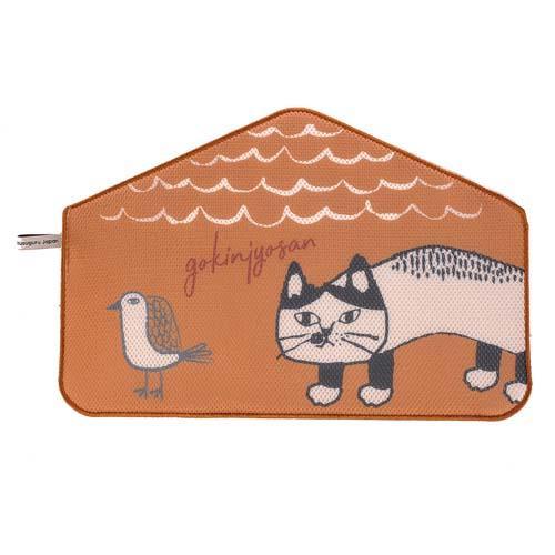 水切りマット マチルダさんお家型メッシュマット オレンジ 即出荷 格安