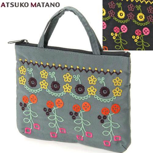 上品な刺繍ポーチです ATSUKO MATANO またのあつこ刺繍ポーチ ブラックバッグ型 マタノアツコ 本物 花の刺繍グレー 受注生産品