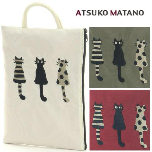 上品な刺繍ポーチです ATSUKO MATANO またのあつこ刺繍フラットポーチ 仲良し猫オフホワイト マタノアツコ 高級品 平ポーチ NEW売り切れる前に☆ モスグリーン レッドバッグ型