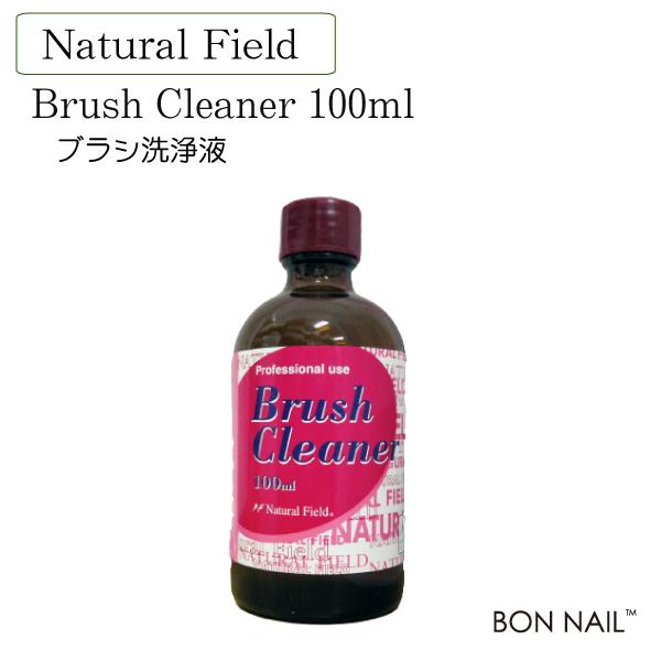 筆の洗浄に最適 メーカーお取り寄せ商品 _t20746 筆先のお手入れ専用クリーナー@NFSブラシクリーナー100ml 大幅にプライスダウン 内祝い