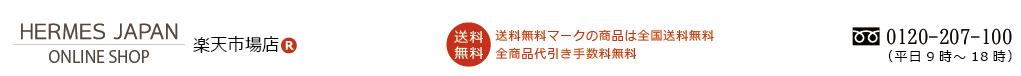HJC公式ショップ楽天市場店:30年のロングセラーダイエット「ボノラート」