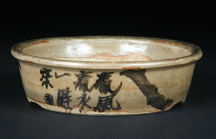 広島焼絵付丸鉢