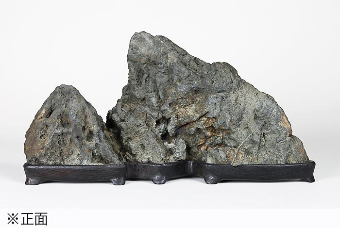 福袋 八瀬双岳石:BONSAI 彩都 店-花・観葉植物