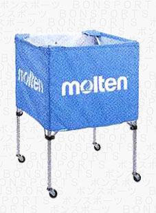 molten(モルテン) バスケ ミニバス用 ボールカゴ(サックス)[BK20HLSK] 【バスケットボール 用品】ボールカゴ ボールかご ボールケース