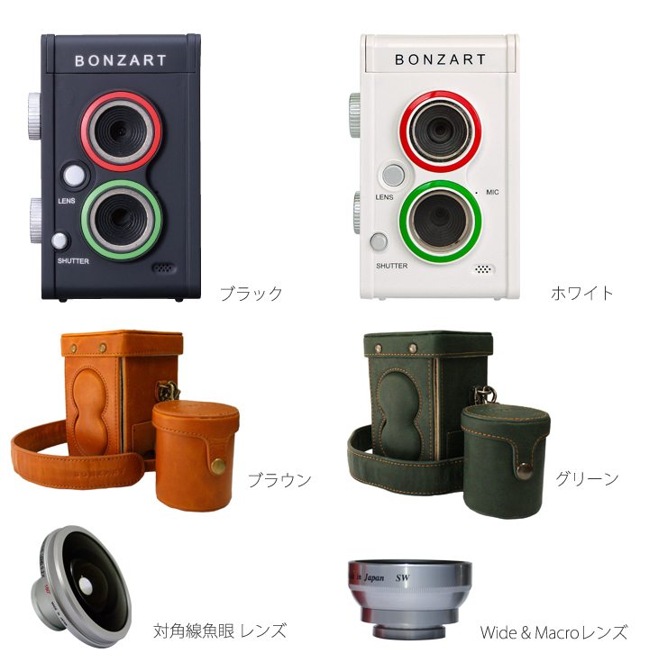 Digital camera BONZART AMPEL perfect SET twin Lech wind toidejikame bonser to Amper adult toy camera toy camera like a miniature digital camera Christmas gifts
