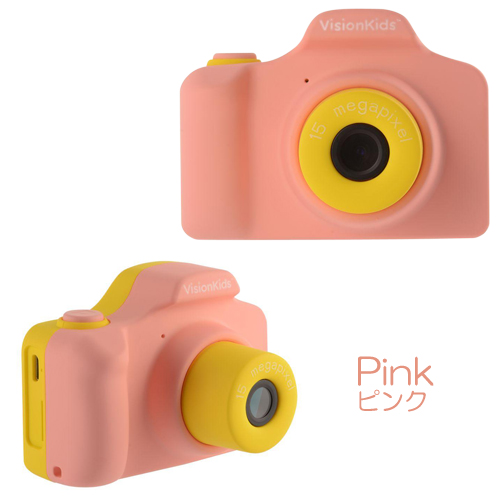 VisionKids HappiCAM ヴィジョンキッズ ハピカム 子供用カメラ トイカメラ 1500万画素