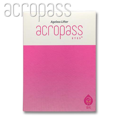6パッチ入り×2個セット (ネコポス全国送料無料) 【smtb-s】 素肌美人 気になるスポットに貼るとお肌の中にビタミンCがじわじわと吸収されて潤いあふれるお肌に。 VITA スポットイレイザー - acropass (アクロパス) (フェイスパック)