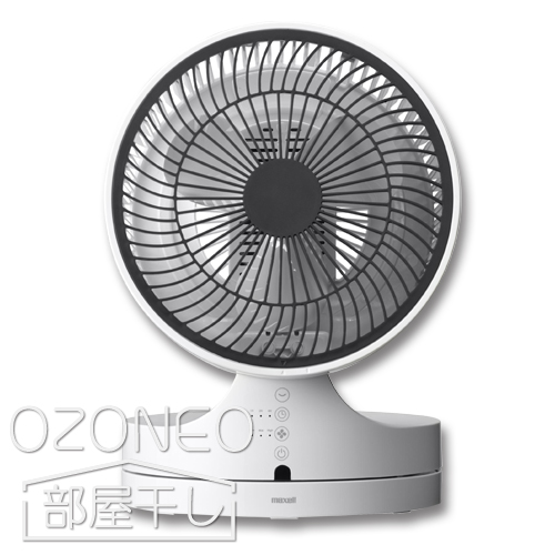 OZONEO オゾネオ 部屋干し用 除菌消臭器