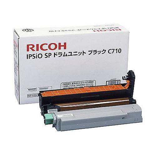 トナーカートリッジリコー IPSIO SP C710 純正品ドラムユニット ブラック RICOH【代引き不可】